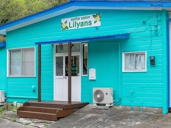 リリィアンズ(Lilyans)(神奈川県三浦郡葉山町)