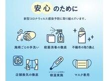 ラフィネ +Qスタイル 五反田東急スクエア店の詳細を見る
