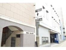 メンズラボ 黒崎店(Men's Lab)の雰囲気(黒崎駅徒歩2分の立地。個室サロンなので通いやすい。)