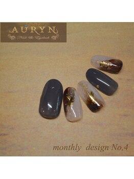 アウリン(AURYN)/7月限定monthly design No,4