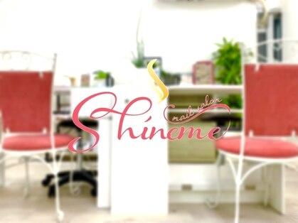 ネイルサロン シャインミー 名古屋栄店(Shineme)の写真