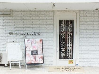 トータルビューティーサロンテネル(Total Beauty Salon TenR)