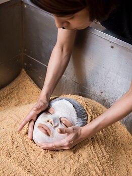 ニフ(nifu)の写真/【発酵温浴★麗肌入浴プラン!!滞在75分】紫外線ダメージケア&抜群のデトックス効果ですっぴんに自信♪