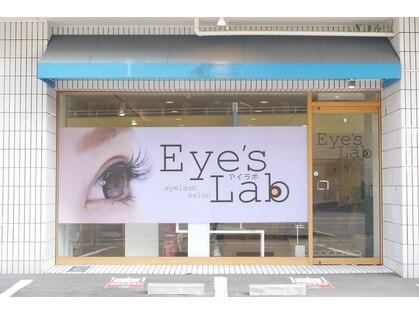 アイズラボ(Eyes Lab)の写真