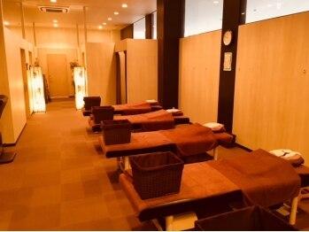 徳島天然温泉あらたえの湯 癒し処 爽楽(徳島県徳島市)