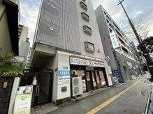 チャオチャオというお店があるマンションの301です。