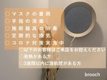 ブローチ バイ ラブカール(brooch by love curl)の詳細を見る