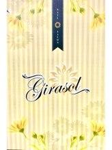 ヒラソル(girasol)後藤 典子