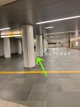 ミネル(Minel)/ドライヘッドスパ&よもぎ蒸しGo