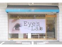 アイズラボ(Eyes Lab)の雰囲気(旧11号線、讃岐街道のダイキの近くにあります!店前駐車場あり)