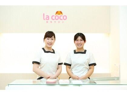 脱毛サロン ラココ 徳島店(la coco)の写真