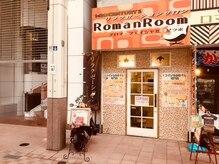 ロマンルーム(Roman Room)の雰囲気(お店は元町商店街5丁目にあるわかりやすい1F路面店です)