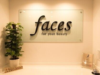 faces(富山・高岡/エステ)の写真