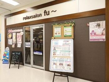 リラックスサロン フー 幕張店(fu)/1 外観