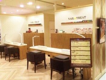 ネイルトリート 茨木ビヴレ店