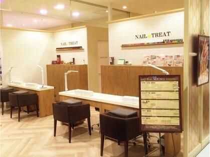 ネイルトリート 茨木ビヴレ店の写真
