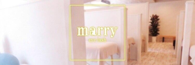 マリー 吉祥寺店(marry)のサロンヘッダー