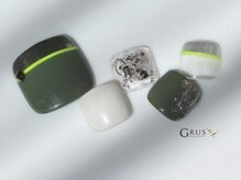 グルス(GRUS)/【学割OK】トレンドアートコース