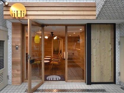 イイヒ 梅ヶ丘店(iiHi)の写真