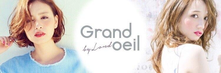 グランウィーユ トゥジュール(Grand oeil toujours)のサロンヘッダー