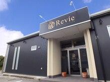 レヴィー(Revie)/トータルビューティーサロン♪