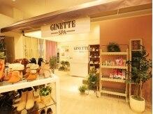 ジネット スパ トレッサ横浜店(GINETTE SPA)