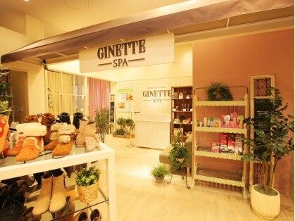 ジネット スパ トレッサ横浜店(GINETTE SPA)の写真