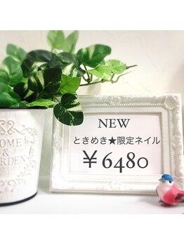 ココラブリゾート 東広島(CoCoLOVE RESORT)/