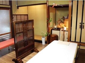 隠れ家健康院 白梅香(愛知県名古屋市昭和区)