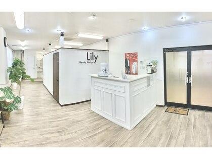 リリービューティーラウンジ(Lily Beauty Lounge)の写真
