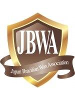 【JBWA認定サロン】