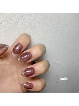 ヘアーデザイン ジュモク(Jumoku)/こだわり☆クリアフレンチ☆