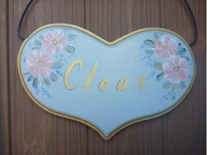 クリア(Clear)