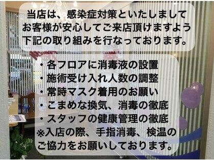 リンパマッサージ専門 ゼクシー 中央橋店(Zexy)の写真