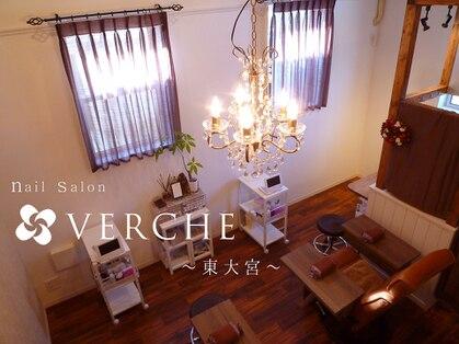 ヴァーチェ(VERCHE)の写真