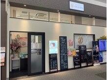 JADEファインパーク オーシャンズ イオン綾川店(OCEANs)