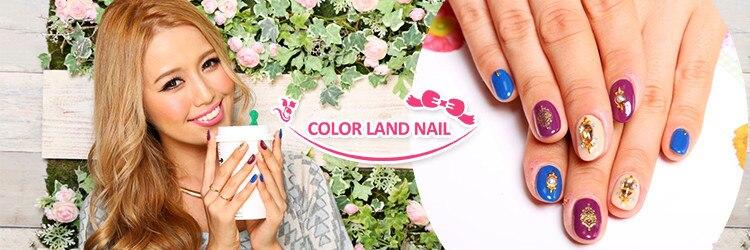 カラーランドネイル 渋谷店(Color Land Nail) (渋谷/ネイルサロン)