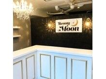 ビューティー ムーン(Beauty Moon)の詳細を見る