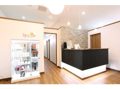 ラココ 広島並木通り店(LACOCO)の写真
