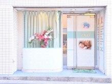 ジュエル 菊名西口駅前店(jewel)