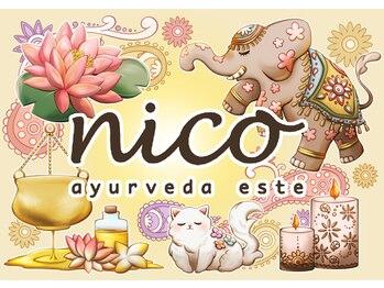ニコ(nico)/外観写真