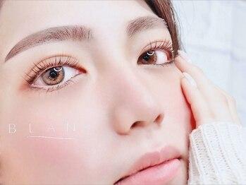 アイラッシュサロン ブラン つかしん前店(Eyelash Salon Blanc)(兵庫県尼崎市)
