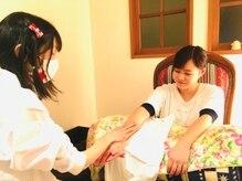 温故療院の雰囲気(【ハンドアロマ】アロマ専用個室で癒しの時間を♪)