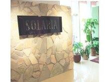 ソラリア(SOLARIA)