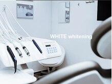 ホワイトニングサロン ホワイト(Whitening Salon WHITE)の雰囲気(3つの光触媒の配合で、ハイクオリティなオーラルケアを♪)