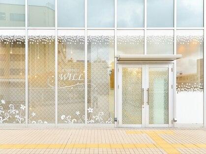 まつげサロンWILL駅南レクスン2店【アイラッシュ/快眠ドライヘッドスパ】