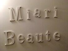 プライベートサロン ミアリーボーテ(Miari Beaute)