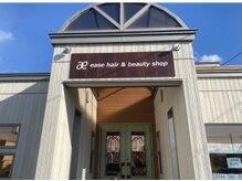 イースヘアーアンドビューティーショップ(ease hair&beauty shop)