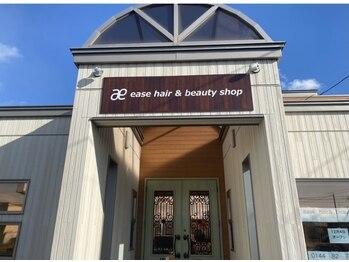 イースヘアーアンドビューティーショップ(ease hair&beauty shop)(北海道苫小牧市)