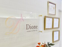 ディオーネ 梅田店(Dione)の写真
